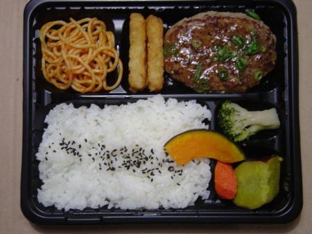 ok-hamburg-wafuoroshi2.jpg