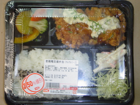 ok-wakadori-tatsutaage1.jpg