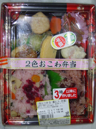 seiyu-2shokuokowa-hanaokowa1.jpg