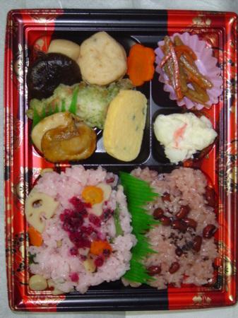 seiyu-2shokuokowa-hanaokowa2.jpg