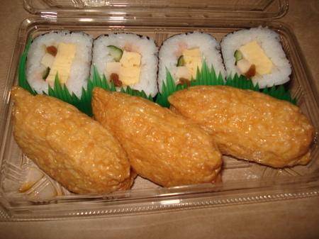 seiyu-futomaki-inari1-3.jpg